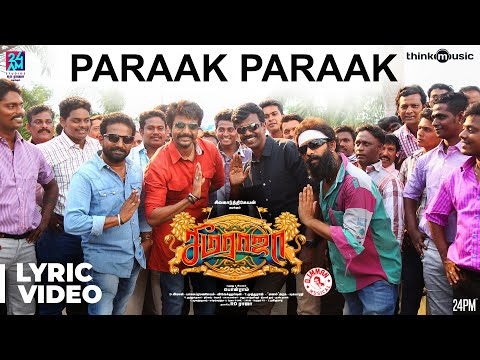 Seemaraja - Paraak Paraak Song Lyrical Video