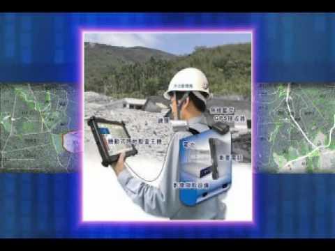 多元尺度遙感探測 06遙感探測技術實例應用下 - YouTube