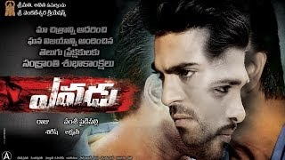 Ram Charan Allu Arjun Interview Part 1| Yevadu Movie