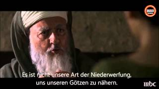 Omar Serie Episode 2 (1/3) [Deutsche Untertitel, 720p