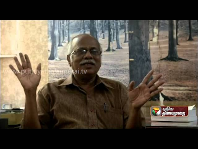 Rauthiram Pazhagu (08/03/2014) - Part 5