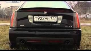 040 Cadillac STS - Наши тесты 2008