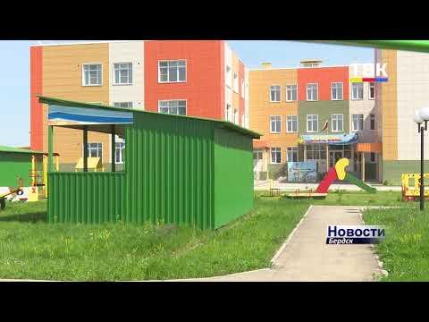 Все детские сады Бердска откроются с 18 мая, а выпускников будут запускать в аудитории на ЕГЭ по семь человек