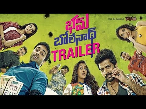Bham Bolenath Movie Theatrical Trailer