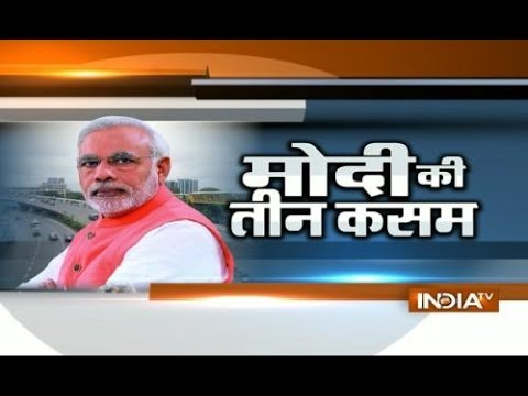 India TV Exclusive: Three dreams of PM Narendra Modi