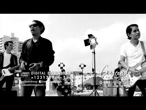  (ost.  ) - Crescendo [Official MV]