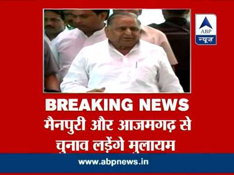 Mulayam to contest from Mainpuri & Azamgarh LS constituencies