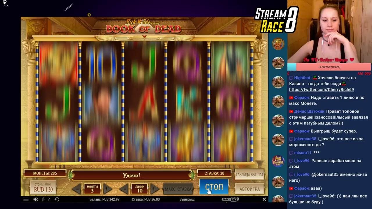 верификация в казино booi