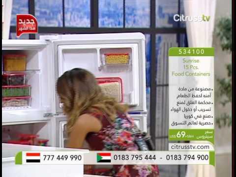 Sunrise Kitchen | Citrusstv.com | طقم سانرايز 15 قطعة لعلب حفظ الطعام