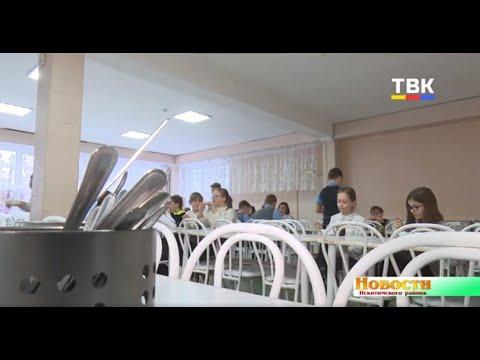 В линевской гимназии отремонтировали пищеблок