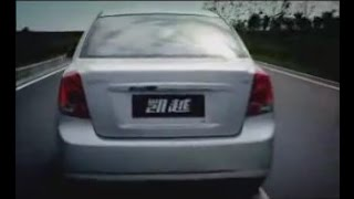 Buick Excelle Commercial (in china)