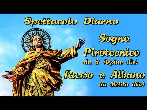 SUCCIVO (Ce) - Ss. Salvatore 2017 - SOGNO PIROTECNICO e RUSSO & ALBANO (Diurno e batteria)