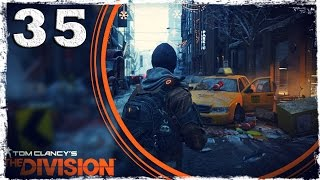 Tom Clancy's The Division. #35: Большой Ди.