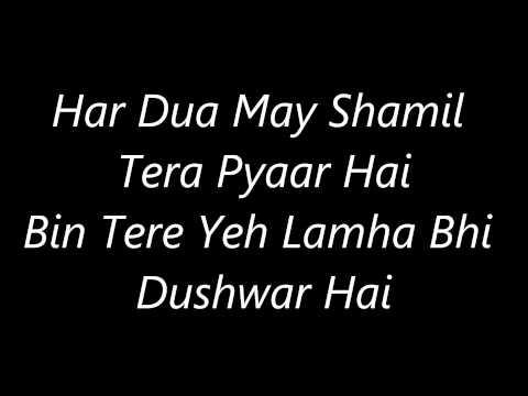 Atif Aslam's Pehli Nazar's Lyrics