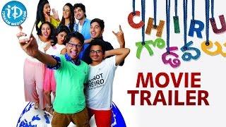 Chiru Godavalu Movie Trailer - By Annapurna Studio Students