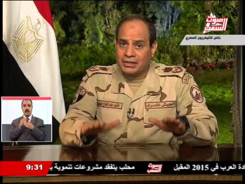 SISI: Saver of Egypt Run for Presidential bid ترشح منقذ مصر السيسي للرئاسة