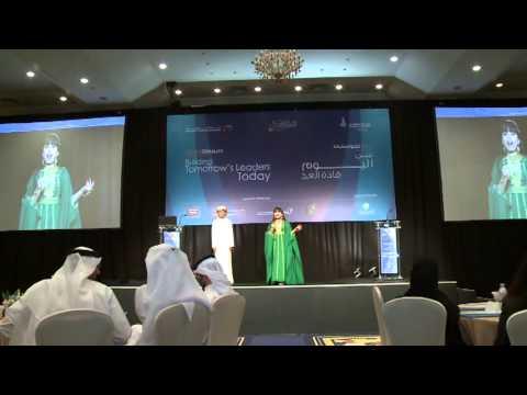 مصرف الشارقة الإسلامي - قسم الولاء خلال مؤتمر الرؤية نحو الحقيقة