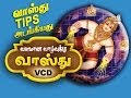 Vasthu tips