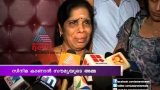Soumya murder case based film Breaking News Live film released
