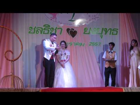 Beautiful bride and groom in Bangkok Thai weddingThailand 2014