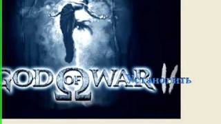 Como Baixar E Instalar God Of War 2 Para Pc