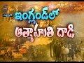 Pratidwani   23rd May 2017    Full Episode   ETV Andhra Pradesh