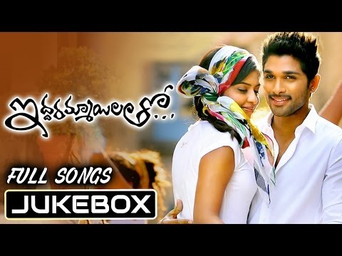 Iddarammayilatho Full Songs Jukebox | Allu Arjun,Amala Paul, Catherine Tresa