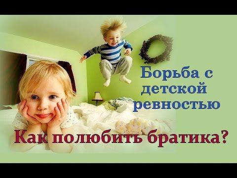 ВТОРОЙ РЕБЕНОК В СЕМЬЕ|Учимся #любить младшего!