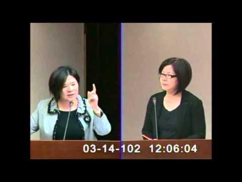 2013-3-14-吳宜臻-質詢保母登記制即將上路後輔導機制在哪裡