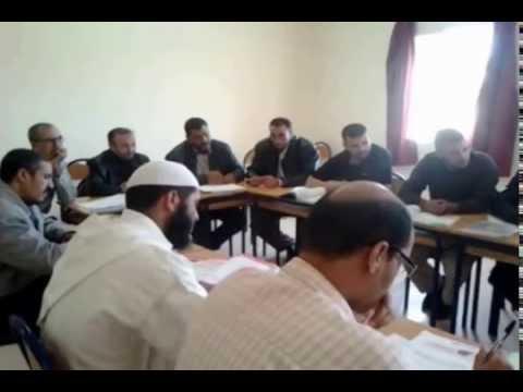 بيو كرى تقرير مصور لليوم الدراسي لاساتذة التربية الاسلامية