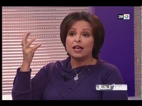 أخصائية جنسية مغربية تجيب عن التخيلات الجنسية عند الرجل والمرأة!