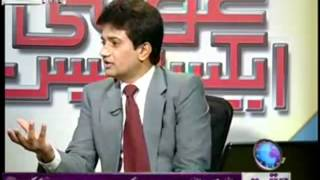 Awami Express (Unrest in Country---Violence in Karachi) 27 March 2012 view on youtube.com tube online.