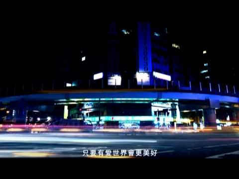 孫耀威 Eric Suen【Count On Me】MV