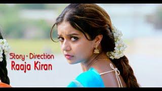 Tripura-Movie-Super-Hit-Trailer