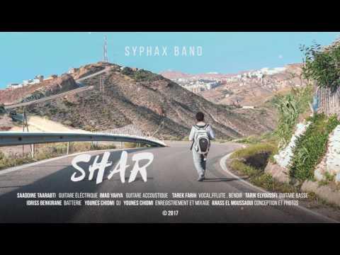 أعنية : Syphax Band – SHAR (التراب)