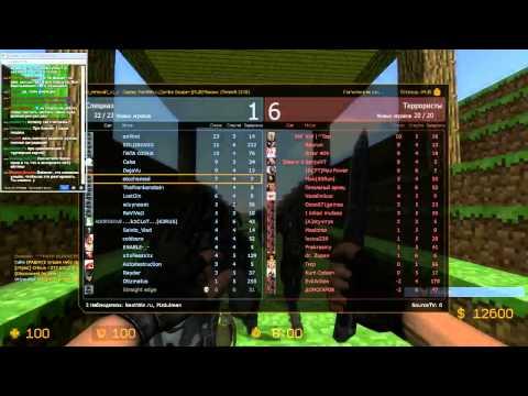 Стримы Мэддисона. Counter Strike Zombie mod. Эфир 21.12.2013 #12.