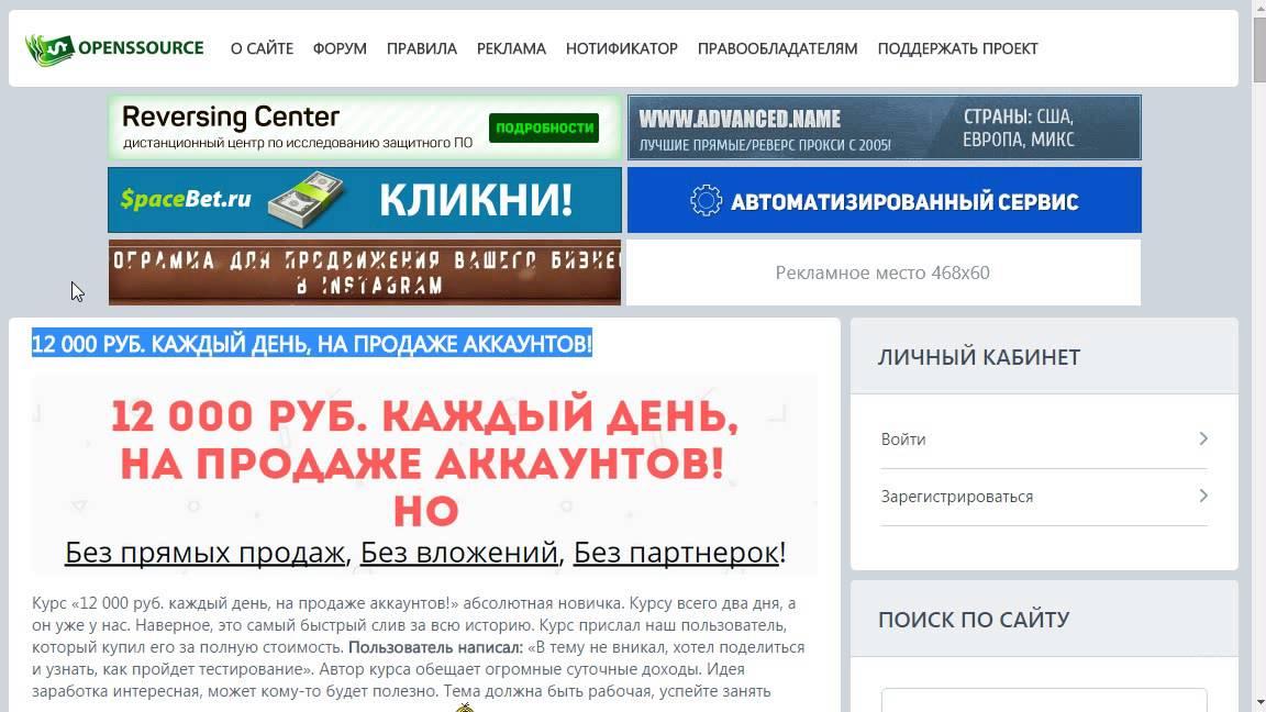 Рабочие прокси socks5 россии для парсинга почтовых адресов