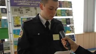 Підготовка поліцейських кадрів – тема XVI Міжнародної студентської конференції