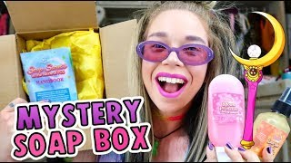 SAILOR MOON!! 'Soap Box' UNBOXING!