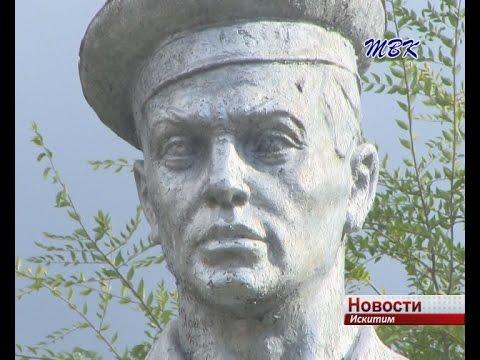 Афанасий Скороходов – первый председатель Койновской волости