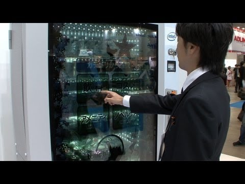 Concept Vending Machine With See-through Display