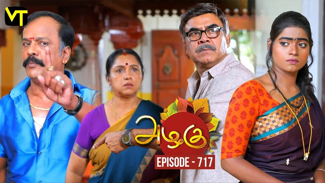 Azhagu - Tamil Serial | அழகு | Episode 717 | Sun TV Serials | 01 April 2020 | Revathy | Vision Time