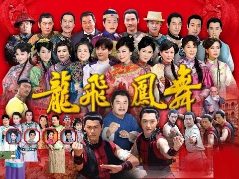 龍飛鳳舞 Dragon Dance Ep 34