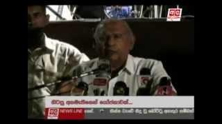 Sings show of disastrous times ahead - Ratnasiri - Lankatv.Net