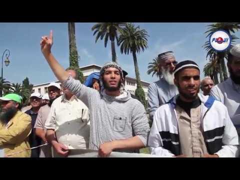 في ذكرى 16 ماي.. المعتقلون الإسلاميون يوجهون رسالة للملك
