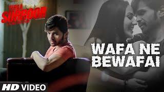 wafa ne bewafai song, teraa surroor movie, Himesh Reshammiya, Farah Karimaee
