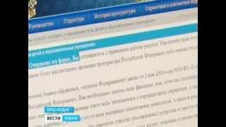 МОУ Енисейская средняя общеобразовательная школа №3