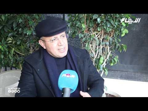 """خبير اقتصادي يكشف لـ""""الأيام24"""" تفاصيل غير مسبوقة عن قرار المغرب تعويم الدرهم"""