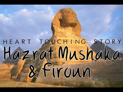 Story of Hazrat Mushaka A.S and Firon | Qari Ahmad Ali Sahab | Heart Touching | (YAFU)
