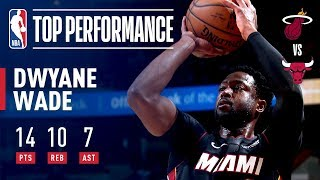 D-Wade Electrifies The Crowd In His Final Game In Chicago | January 19, 2019